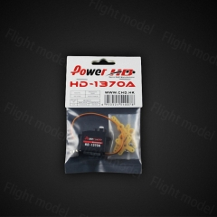 4set/lot Power HD 1370A 0.6kg 3.7g Micro Mini Servo For F3P EP200 Flight-Model