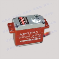 kingmax Servo KM7009MD 72g 9kg.cm Torque High Performance Standard Digital Servo For 600-700 Class Helicopter Swashplate