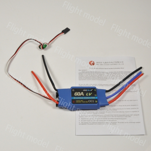 FlyColor 60A 2-4S Brushless ESC Electric Speed Controller For RC Airplane Helicopter