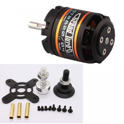 Emax GT2820/07 850KV Brushless Motor for RC Muticopters