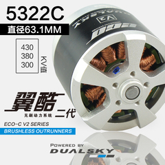 ECO5322C-V2 series brushless outrunners