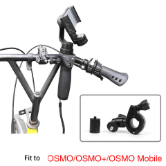 Handheld Gimbal Camera Bicycle Bracket for OSMO/ OSMO+/ OSMO Mobile
